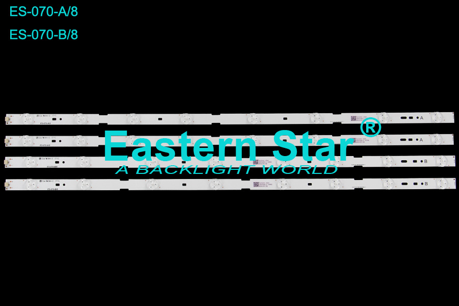 ES-070 TV BACKLIGHT use for 32'' 2012SONY32A/B 3228N08 REV1.1 LED Backlight Strips (4)