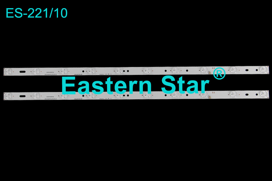 ES-221 LED TV Backlight use for Skytech 32'' 10LEDs ZDCX32D10-ZC21F-01 2015-04-30 303CX320035 led strips (2)
